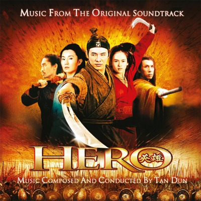 ORIGINAL SOUNDTRACK - HERO (TAN DUN)