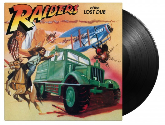 VARIOUS ARTISTS - RAIDERS OF THE LOST DUB