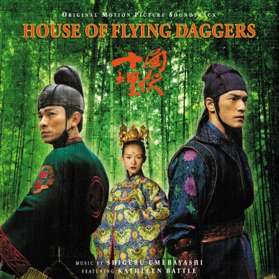 ORIGINAL SOUNDTRACK - HOUSE OF FLYING DAGGERS =MUSIC BY SHIGERU UMEBAYASHI=