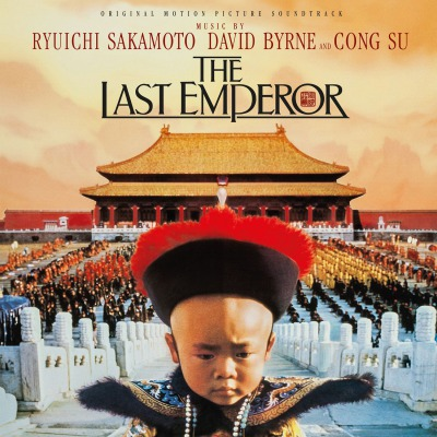ORIGINAL SOUNDTRACK - THE LAST EMPEROR  =MUSIC BY RYUICHI SAKAMOTO, DAVID BYRNE, CONG SU, A.O.=