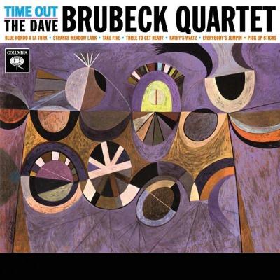 Dave Brubeck Quartet Time Out Music On Vinyl